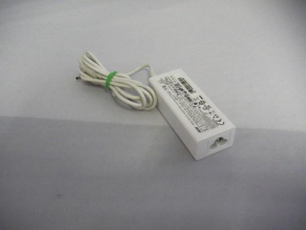 Acer Netzteil Ladegerät AC Adapter 45W 19V 2,37A PA-1450-26 white B *6