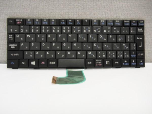 Panasonic QWERTY Keyboard Toughbook CF19 CF18 JP N860-7672-T451 V A #30